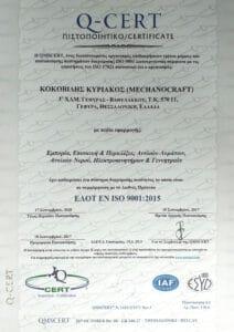ISO 9001 GR